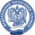 День открытых дверей для налогоплательщиков 25.10.2019 г.