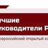 Вниманию руководителей учреждений и организаций Пограничного района!